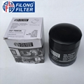 FILONG Manufactory Oil Filter FO-70003A MD069782  WP928/81 OC274 1230A045 2630042000 2630042010 2630042020 1230A045 1230A045C 1230A114 MD184086  MD326489 MZ690071 OP587 PH6355 H209W LS740A SK803 S1001DR