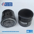 FILONG Manufactory Oili Filter for