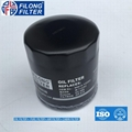 FILONG Manufactory Oil Filter FO-8003