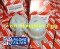 FILONG Manufactory  For TOYOTA Feul filter 23300-38010 23300-34100 2300-75090