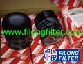 FILONG Manufactory For TOYOTA Oil filter