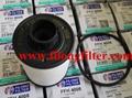 FILONG Manufactory For FIAT Fuel filter  77362340 PU723x KX208D C10026 PE982 77365864 71746975 71753841 77362340 77365902 77363600 1906C4,1606267680,1906-97,93181377,8135690,4708795,813569, 818012,4807214