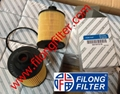 FILONG Manufactory For FIAT Oil filter