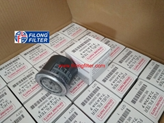 FILONG Manufactory For Mitsubishi Fuel filter ME006066 MB006066