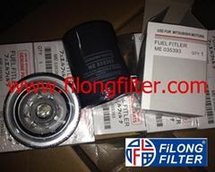 FILONG Manufactory For Mitsubishi Fuel filter ME035829 ME035393  ME015254