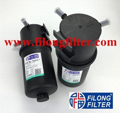 FILONG Manufactory Supplier For Fuel filter 2H0127401A FP6070 PS985/5 P11238 H345WK WK9016 KL787 FCS804   ST6139