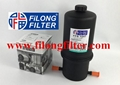 FILONG Manufactory Supplier For Fuel filter 2H0127401 PS985/6 P10695 H349WK FS1024 KL873  WK9024 FCS806  ST6159