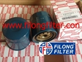FILONG Manufactory For ISUZU Fuel filter