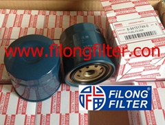 FILONG Manufactory For ISUZU Fuel filter 8-94414796-0, 8-94448984-1 8-94151744-0