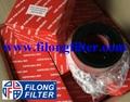 FILONG Manufactory For ISUZU Air filter 8-97178609-0  8-97941-655-0 LX2283  8-97178-609-0 8-97178-609-1 8-97941655-0 8-97941655-1 8-97944-570-0   8971786092 8973104420 8-971-786-090 16546-51N01 16546-51N02