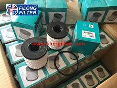 FILONG Manufactory For PEUGEOT Oil filter HU711/51x 1109X3 1109AH 1109CK 1109CL