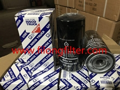 FILONG Manufactory Supplier For IVECO Truck Oil filter 4787733,1931048,1930542,1930906 1907581, 2997305, 98432653, 1902102, 1907584, 4787733, 1903629, 1930542, 61315398, 1903715, 1930906, 61315399 DF887,DF891 	OP592/1 	LF3594  PH5103 H220WN WP1169  	OC228,OC267 SK814