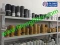 TATA OIL FILTERS 253418130169 252718130132 252718130139,TATA FILTER 278609119904
