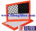 FILONG Filter for MERCEDES-BENZ Air Filter 6420940204, C27000/2,LX1850/S ,6420940304, 6420940404  , OEM Number: MERCEDES-BENZ6420940204, 6420940304, 6420940404, 6420942104, 6420942204, A6420940204, A6420940304, A6420940404, A6420942104, A6420942204, A6420942804, A6420943004 Reference Number: ALCO FILTERMD8406 BOSCHF026400021, F026400021, F026400215, F026400216 CLEAN FILTERMA3180 COMLINEEAF634 CoopersFiaamPA7650-2 FILTRONAP034/4-2x FILONGFA142 FRAMCA10662-2 HENGST FILTERE1029L01, E1030L01, E1031L2, E627L JS FILTERA0252SET KNECHTLX1850/1, LX1850/2, LX1850S MAHLE FILTERLX1850/1, LX1850/2, LX1850S MANN-FILTERC25004, C27000-2, C27006 MECAFILTERJLP9290 MULLER FILTERPA3199x2, PA3699, PA3700 PURFLUXA1327 SCT GermanySB2176 SOFIMAS3282A TECNOCARA2309-2 UFI3028200, 3046200, 3046300 WIX FILTERSWA9504 , Car Air Filter Suppliers In China ,Air Filters manufactory in china ,,Air Filters factory in china, automobile filters manufactory in china,China air filter supplier,