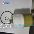 23304-EV470 23304EV470 Element Fuel