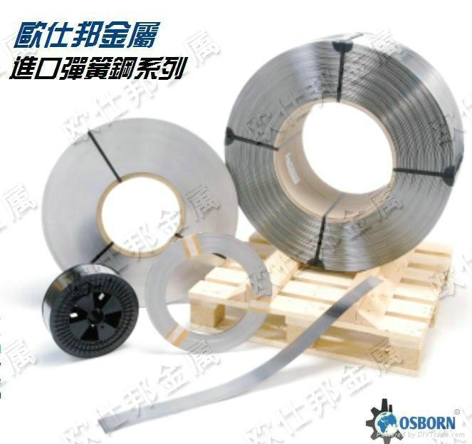 正品山特維克7C27MO2彈簧鋼帶不鏽鋼7C27MO2 3