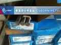 高耐磨硬质合金材料