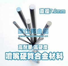 High hardness and high wear-resistant carbide nozzle material