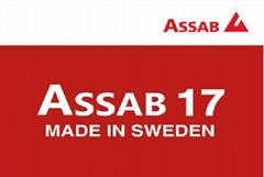 瑞典一勝百高鈷白鋼車刀ASSAB+17