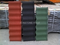 Colorful Stone Coated Metal Roofing
