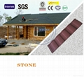 Quality Decorative Stone Coated Metal