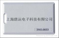 TY-T601C型 有源超薄卡式电子标签