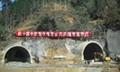 隧道施工人员安全定位考勤系统识别卡 2