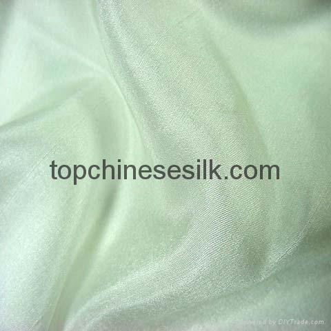 Silk doupion 13255 1