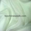 Silk doupion 13255