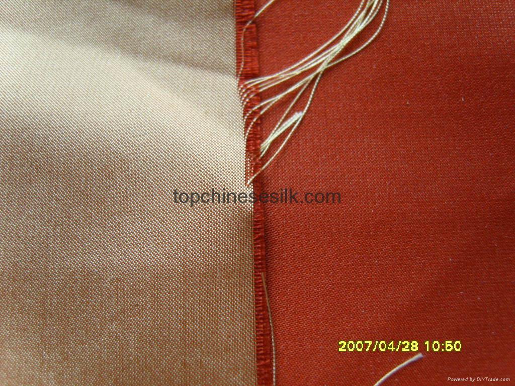 yarn-dyed silk satin 1