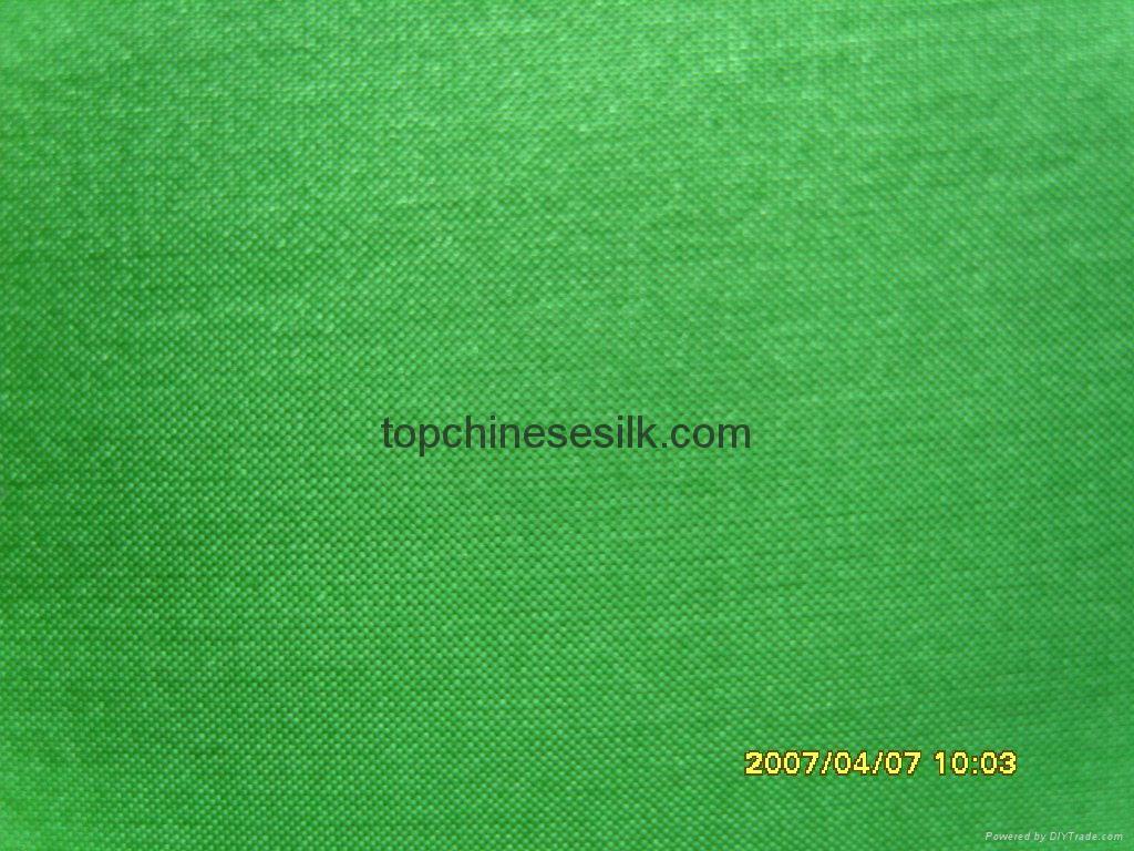 silk habotai dyed 11207 2