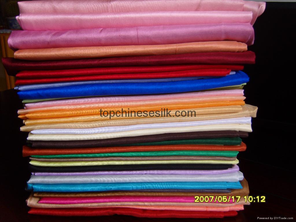Silk doupion dyed 13497 1