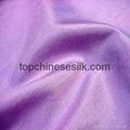 yarn-dyed silk dupion