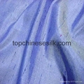 yarn-dyed silk dupion