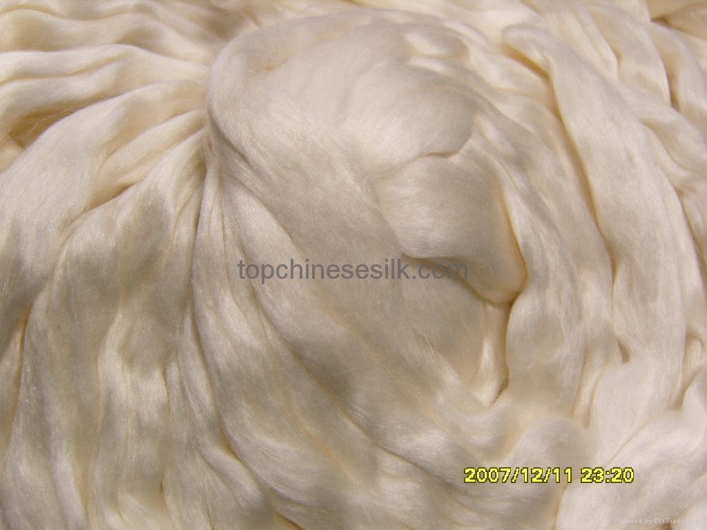 Mulberry silk перевод турция куртки женские пуховые купить в москве