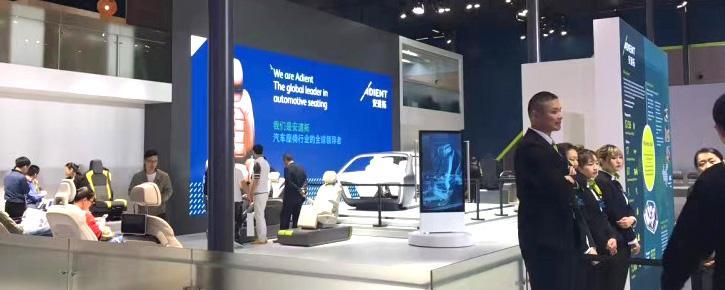 2019第九屆中國上海國際汽車內飾與外飾展覽會 1