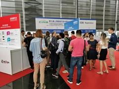 2020上海國際汽車座椅創新與技術應用展覽會 (CIAIE 2020)