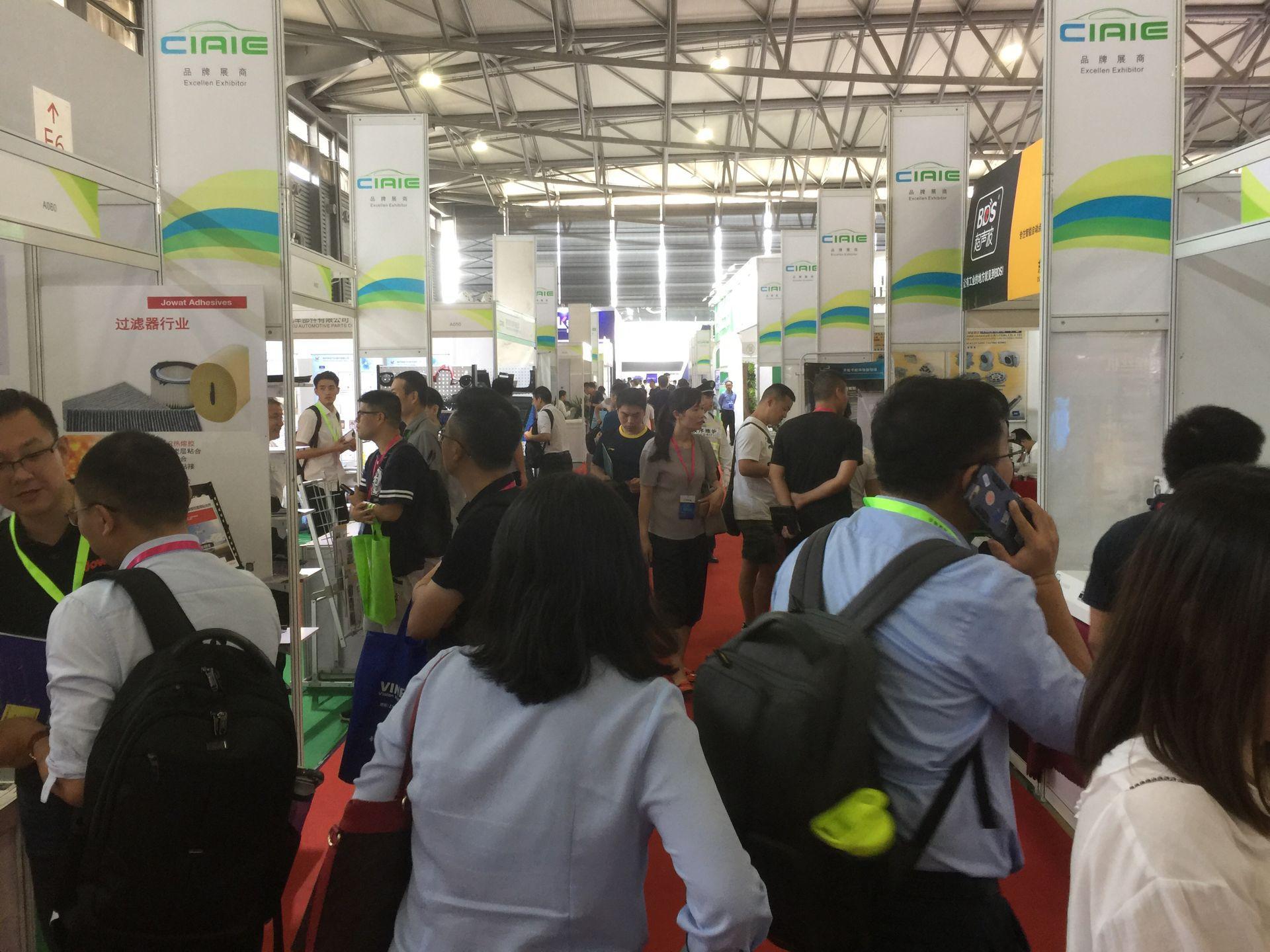 2020上海國際汽車座椅創新與技術應用展覽會 (CIAIE 2020) 2