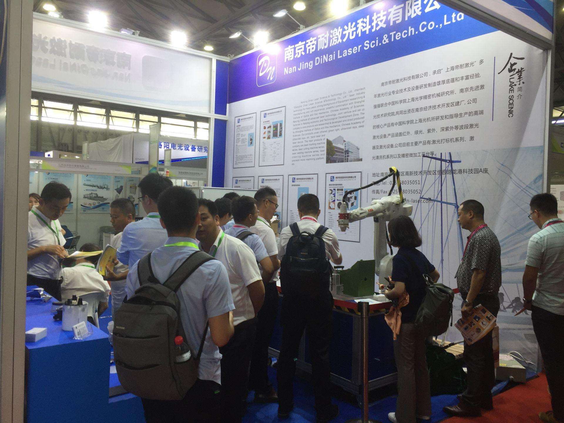 2020上海国际汽车座椅创新与技术应用展览会 (CIAIE 2020) 3