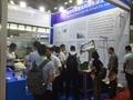 2020上海國際汽車座椅創新與技術應用展覽會 (CIAIE 2020) 3