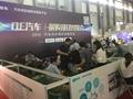 2020上海国际汽车座椅创新与技术应用展览会 (CIAIE 2020) 4