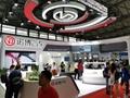 2020上海國際汽車座椅創新與技術應用展覽會 (CIAIE 2020) 5