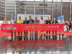 2020第十屆中國上海國際汽車內飾與外飾展覽會