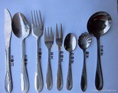 不锈钢餐具凤尾系列