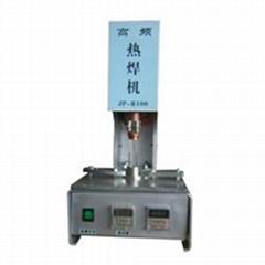 標準型熱焊機JP-R100