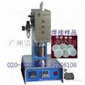 標準型熱焊機JP-R100 2