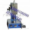 標準型熱焊機JP-R100 3