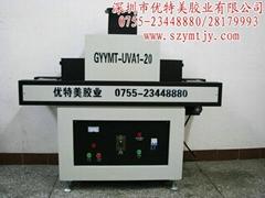 便捷式UV固化機