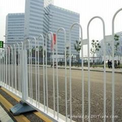 市政隔離柵