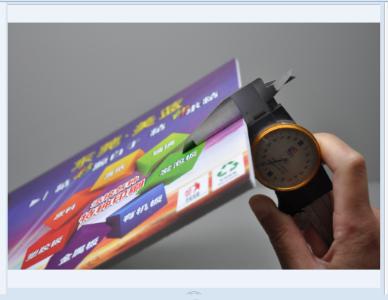 UV印刷 加厚PP卡片 PVC卡片 PET片 1